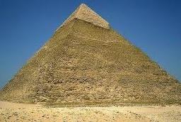 Кеопсова пирамида 1